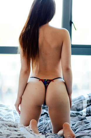 Horny japanese girl with great big ass..